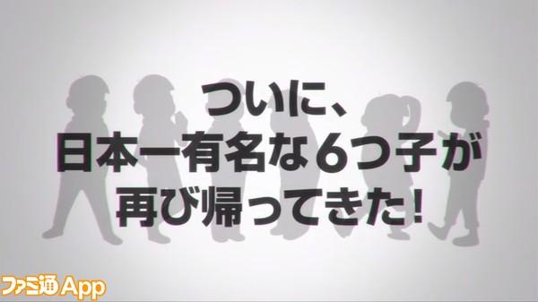 おそ松_pv1