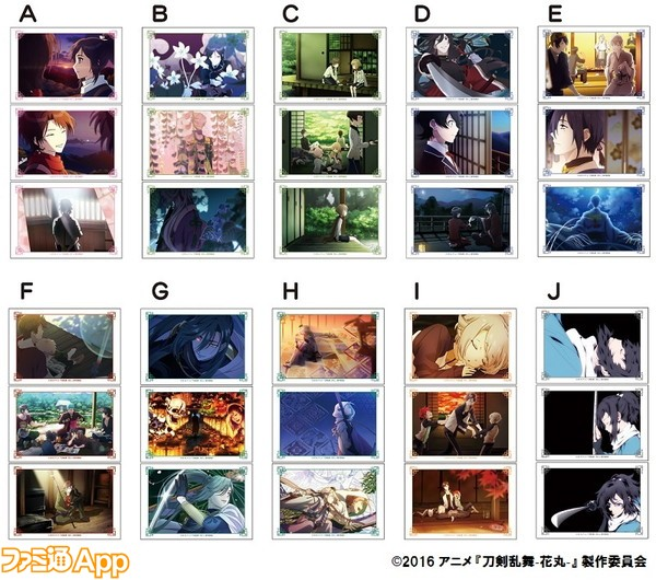 刀剣_ポストカード