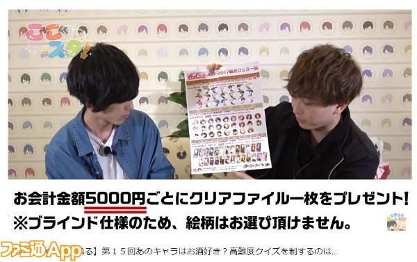 動画SS2