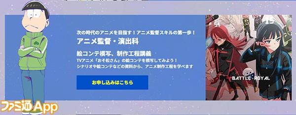 スクリーンショット 2017-10-06 10.57.04