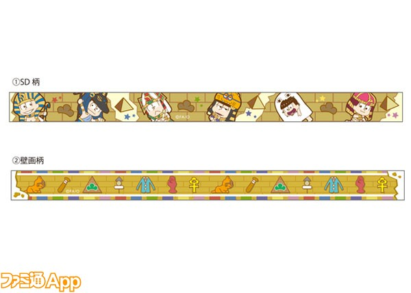 れきコラ エジプトテーマ おそ松さん マスキングテープ
