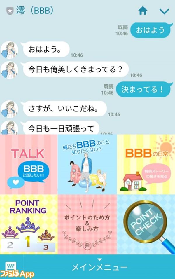 bbb_3
