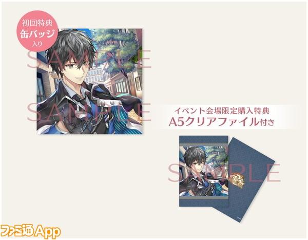 イケメン革命◆アリスと恋の魔法Vol.1 ~レイ=ブラックウェル編~