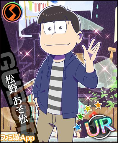 card_l_40651