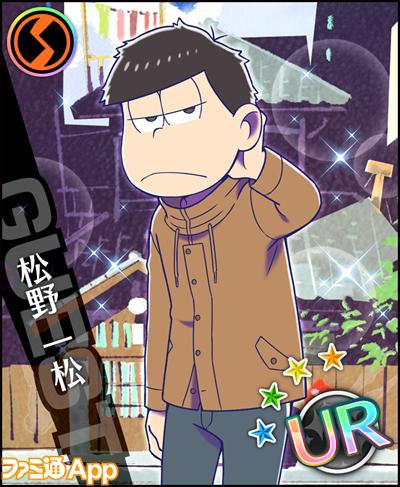 card_l_40663