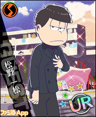 card_l_40665