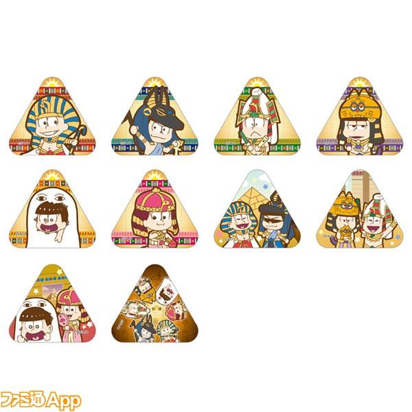 れきコラ エジプトテーマ おそ松さん 三角缶バッジ 10個入りBOX