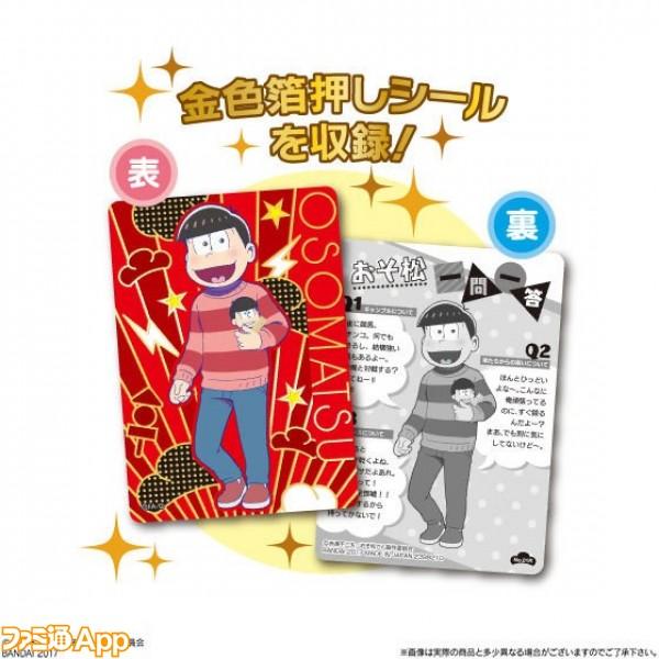 goods-00169033_01
