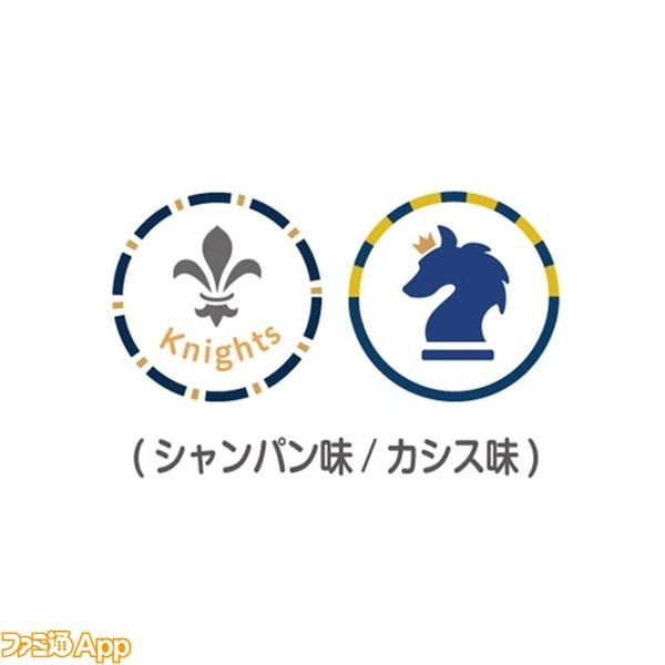 キャンディ 5-Knights2