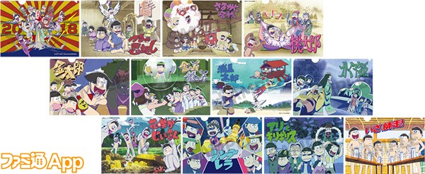 img_clearfile のコピー