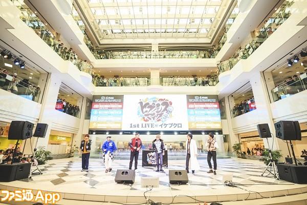 s20171104_LIVE_KNTKMI_ヒプノシスマイク_ALL2