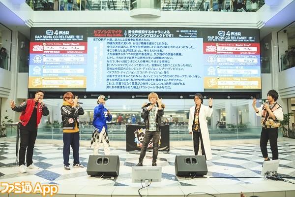 s20171104_LIVE_KNTKMI_ヒプノシスマイク_ALL4