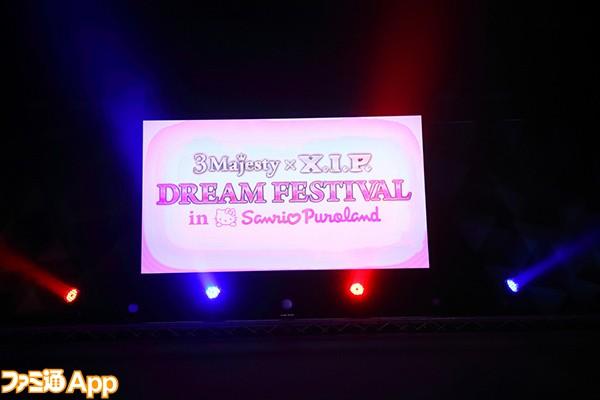 IMG_0043_DREAM FESTIVAL