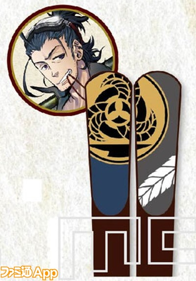 天削箸 日本号