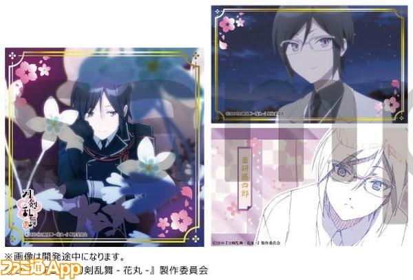 セル画&原画きらめきステッカーセット I:薬研藤四郎