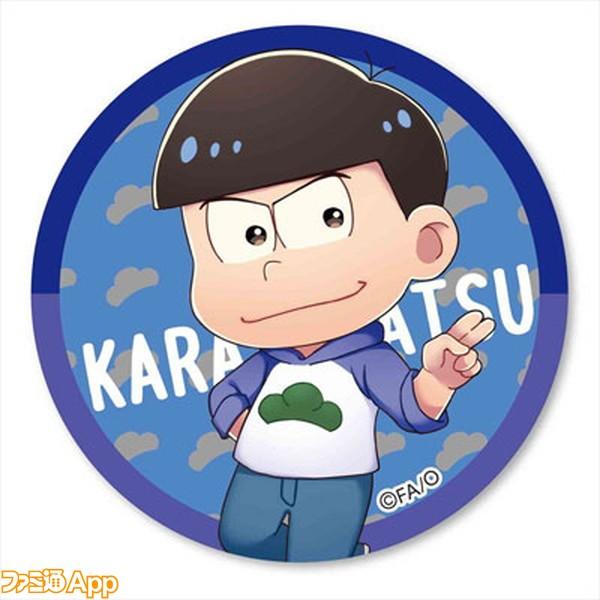 てくトコ キラキラ缶バッチ おそ松さん2期 カラ松