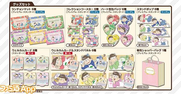 item_list