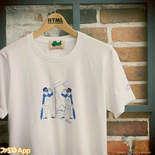 プレバンおそ松Tシャツ カラ松