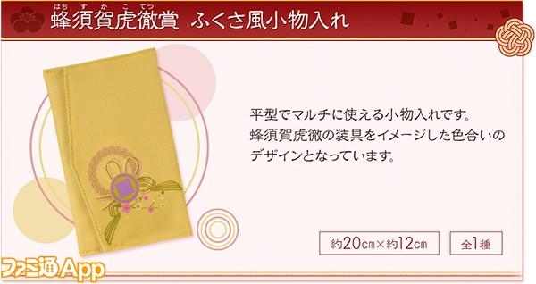 item_04 のコピー
