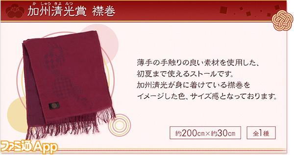 item_02 のコピー