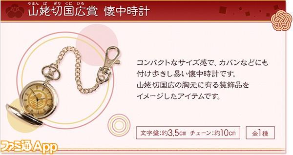 item_03 のコピー