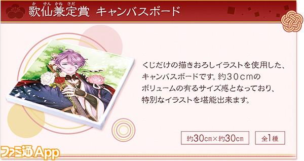 item_01 のコピー