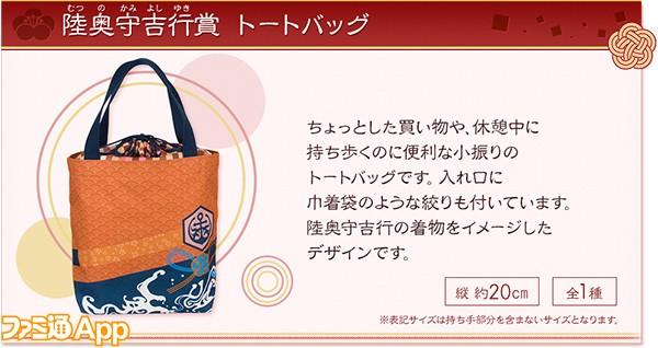 item_05 のコピー