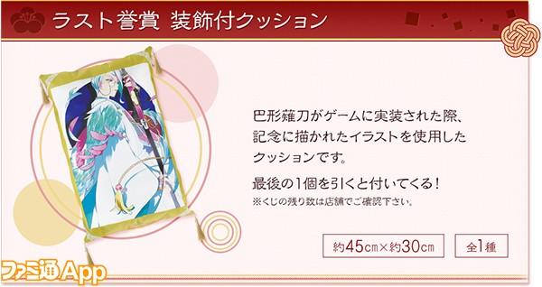 item_13 のコピー