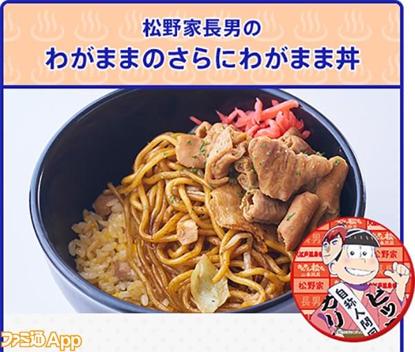 food01 のコピー