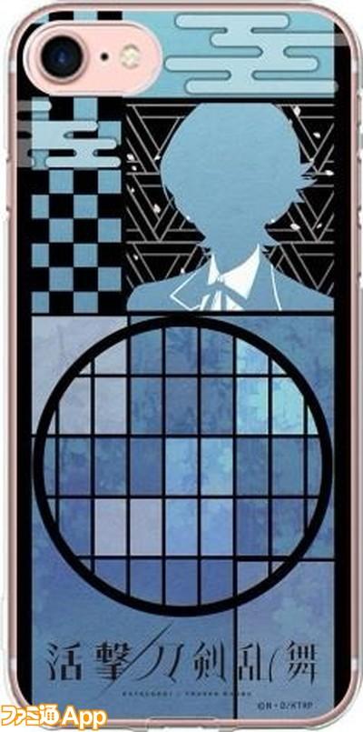 iPhone78用ケース 堀川国広