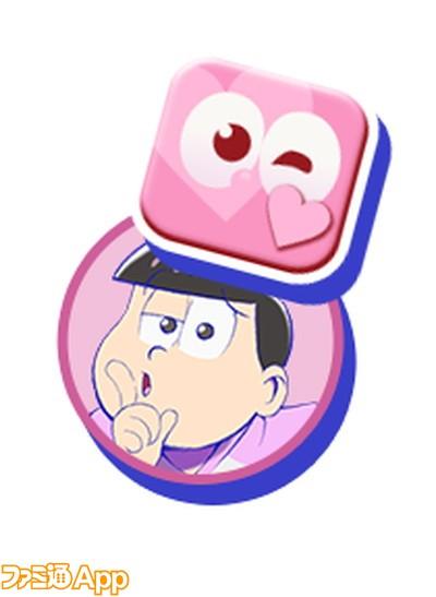 ぷよの種類_トド松ぷよ