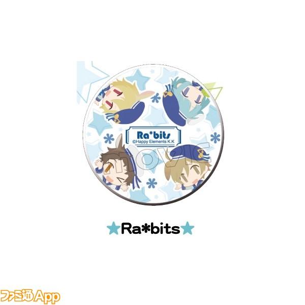 Rabits