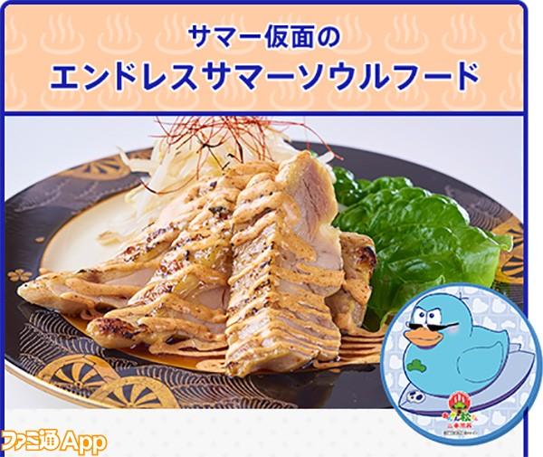 food04 のコピー