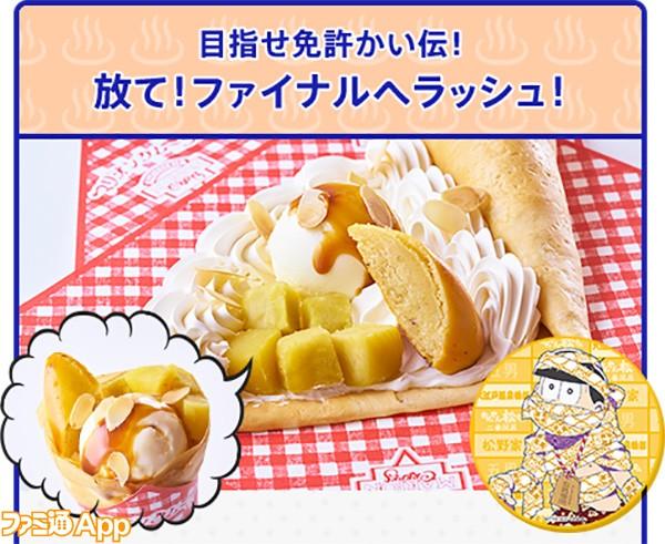 food09 のコピー