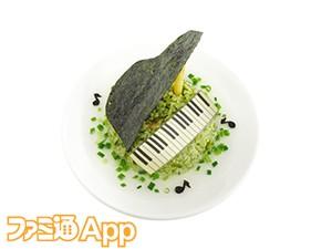 2_土浦君特製♪ピアノの翡翠チャーハン