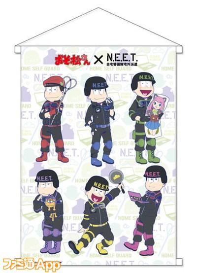 ×自宅警備隊 N.E.E.T. ニート松 B2タペストリー