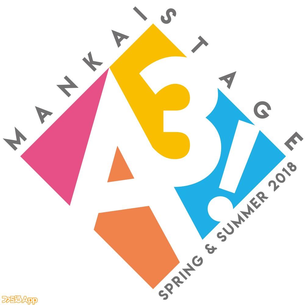 MSA3!_logo_RGB