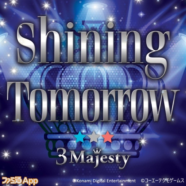 ShiningTomorrow_normal
