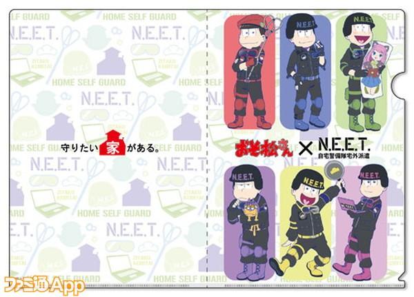 ×自宅警備隊 N.E.E.T. ニート松 A4クリアファイル