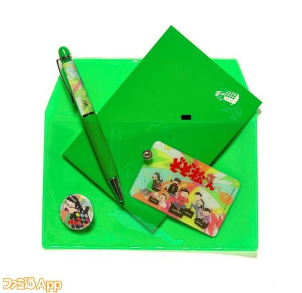 おそ松さん×ZOZO スペシャル福袋(脱ニートセット)チョロ松