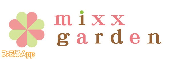 mixx garden