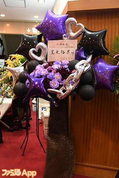 イケメン5周年03