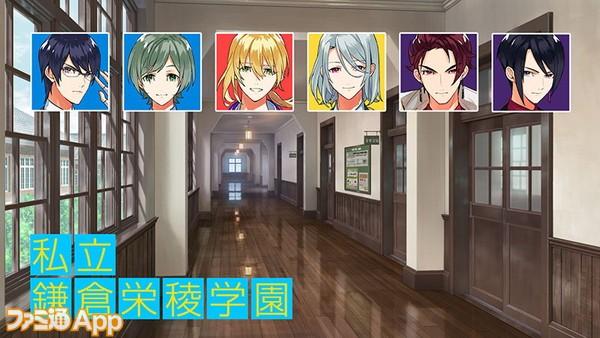 私立鎌倉栄稜学園_廊下とキャラ