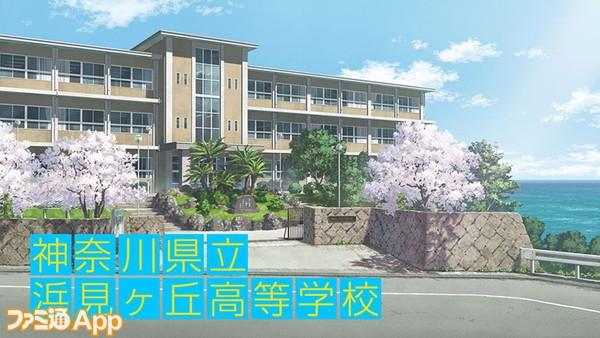 神奈川県立浜見ヶ丘高等学校_外観