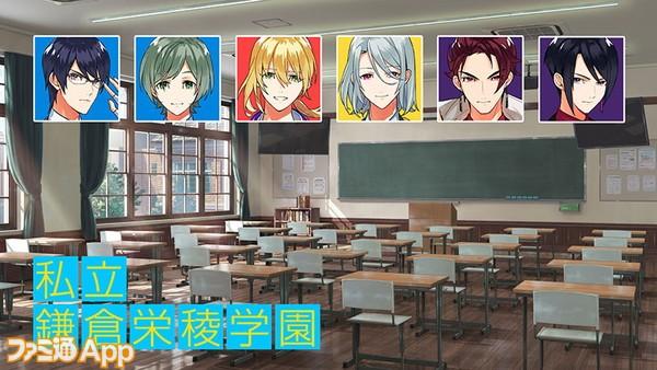 私立鎌倉栄稜学園_教室とキャラ