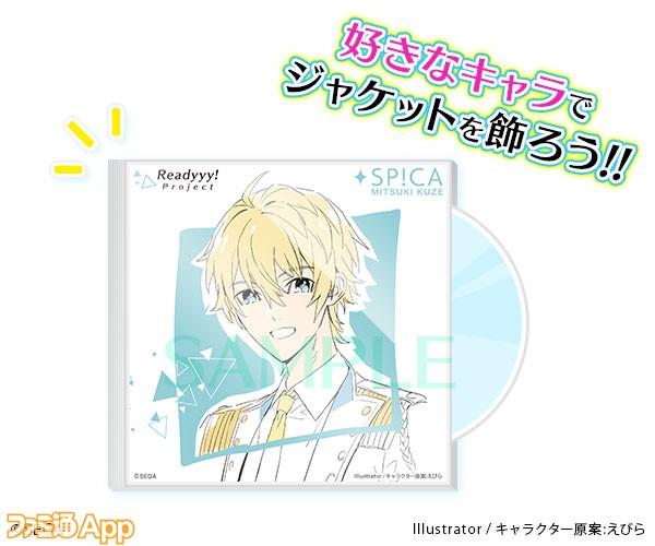 CD_03
