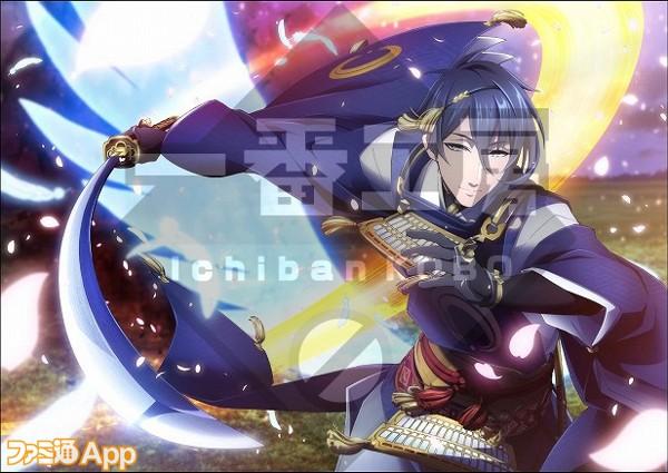 活撃 刀剣乱舞共闘剣戟シーンの鶴丸国永と三日月宗近のcgイラストが3