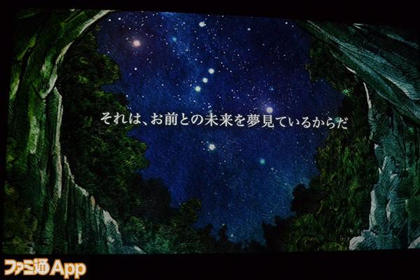 うたプリSMS2-04