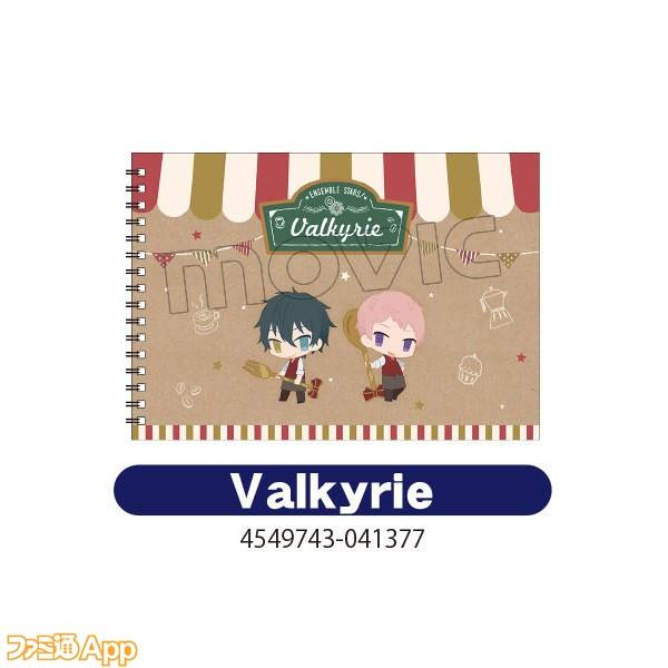スケッチブック Valkyrie