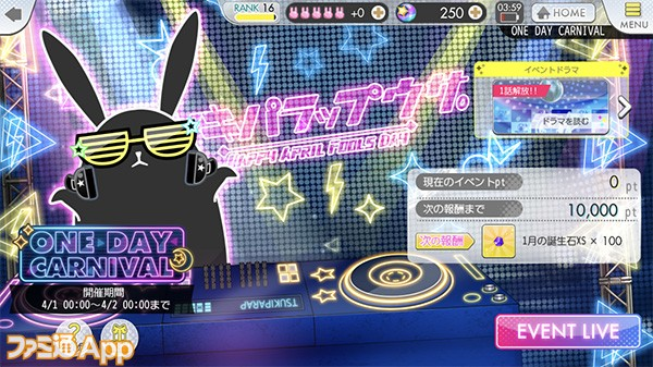 eventTop のコピー